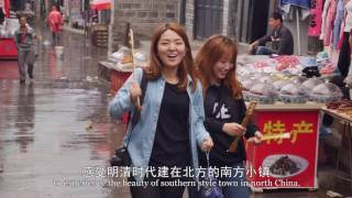 Two Korean Girls' Trip to Shangluo