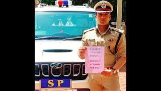 Corona पर ips Sachin atulkar की अपील | क्या है Lockdown | क्या हे Janta corfu | सुने और अमल करे...