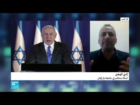 إسرائيل: هل انتهى المستقبل السياسي لنتانياهو؟  - نشر قبل 4 ساعة