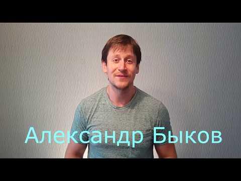 бесплатно знакомства для секса в украине