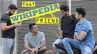 THAT WIKIPEDIA FRIEND Gujarati Funny Video Clips Gujarati Comedy Video Clips