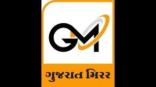 મુખ્યમંત્રી વિજય રુપાણીએ ગુજરાતની ST હડતાલ માટે શુ કહ્યું