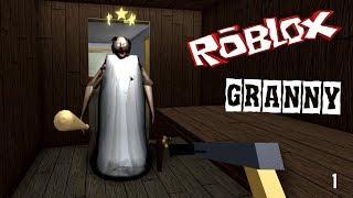 РОБЛОКС ГРЕННИ - самая интересная версия игры / ROBLOX GRANNY game  видео летсплей