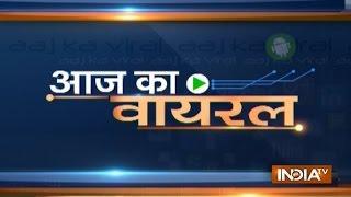 Aaj Ka Viral: Video of security guard singing a Gujarati song goes viral on social media