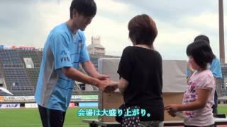 平成25年6月30日(日曜日)、香川県立丸亀競技場で行われたカマタマーレ...