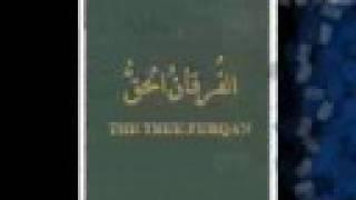 The Fake Quran
