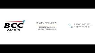 Франшиза Агентство интернет маркетинга BCC http://bccmedia.ru/(, 2015-08-12T13:40:06.000Z)