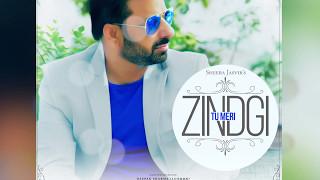 Tu Meri Zindgi | Motion Poster | Sheera Jasvir | New Punjabi Songs 2017 | Ek Records |