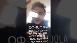 ЭЛЬДАРА ДЖАРАХОВА ОБСЫПАЛИ МУКОЙ (Instagram stories)