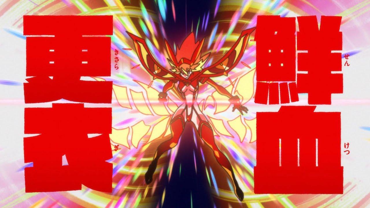 Super Ryuko - YouTube