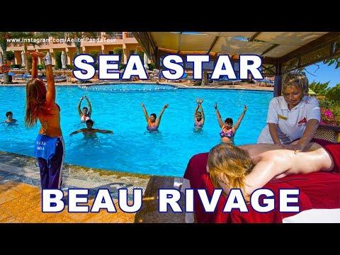 SEA STAR BEAU RIVAGE HURGHADA ❤ فندق سي ستار بوريفاج الغردقة ❤ горящие путевки в египет ❤ Си Стар