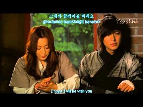 Sung Hoon of Brown Eyed Soul - Look At You MV (Faith OST) [ENGSUB + Rom + Hangul