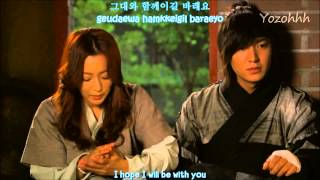 Sung Hoon of Brown Eyed Soul - Look At You MV (Faith OST) [ENGSUB + Rom + Hangul