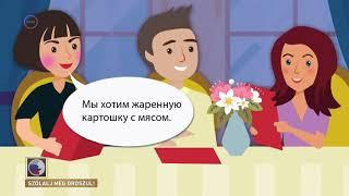 Szólalj meg! – oroszul, 2017. április 13.