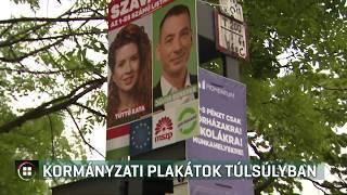 EP választás: túlsúlyban a kormányzati plakátok 2019-05-23