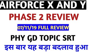 AIRFORCE XY PHASE 2 FULL REVIEW GD SRT RUNNING GD TOPIC 7/11/19
