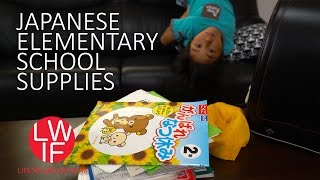 Getting Ready for Japanese Elementary School