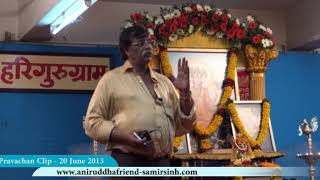 Sadguru Shree Aniruddha Bapu Pravachan 20 Jun 2013 - त्रिविक्रमावरील विश्वास तुमचे जीवन बदलू शकतो