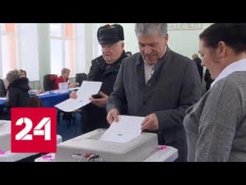 Грудинин проголосовал на президентских выборах - Россия 24