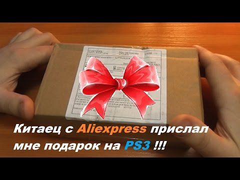 Китаец с Aliexpress прислал мне подарок на PS3 !!! )))