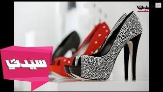 طريقة بسيطة تخلّصك من رائحة الأحذية الكريهة