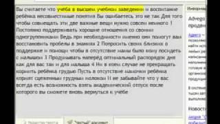 Как проверить текст на уникальность в Advego (Адвего)(http://advego.ru/0hjAKYzA6d - Куплю ваши комментарии и текст!, 2010-12-28T11:08:17.000Z)
