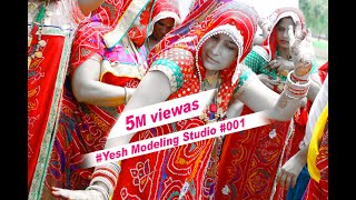 "#Chotya Thara Byav me"" Rajasthani #Wedding #Dance #Cinematography Video #Yesh Media Entertainment #4"