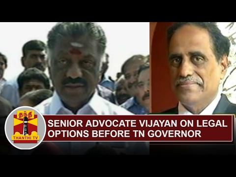 Senior Advocate Vijayan on Legal Options before Tamil Nadu Governor | Thanthi TV