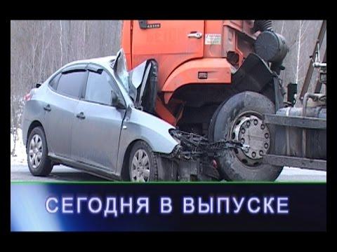 Борисоглебск Сегодня 4 12 2015