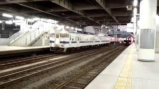 【JR九州】キハ40系キハ47形8000番台+キハ40形8000番台JR鹿児島本線鹿児島中央駅発車
