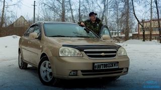 Знакомство с Chevrolet Lacetti 2007 год (твой первый автомобиль, обзор, тест-драйв)