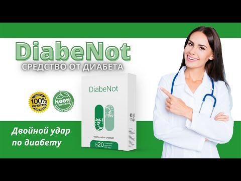 Средство от диабета DiabeNot купить, цена, отзывы. Капсулы DiabeNot (Диабенот) от диабета обзор бад