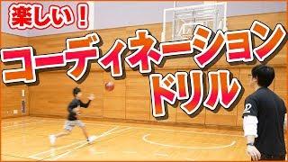 初心者必見!!身体を自在に動かそう!コーディネーションレイアップ!やり方とポイントを徹底解説!バスケ練習方法!初心者でも上手くなる!