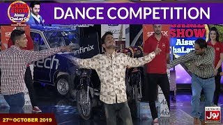 Dance Competition in Game Show Aisay Chalay Ga with Danish Taimoor | 27 October 2019