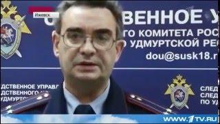 Как живут чиновники в УДМУРТИИ - Народная правда !!!