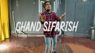 Chand Sifarish | Fanaa | Aamir Khan | Kajol | Dance Choreography by Sonu Sharma