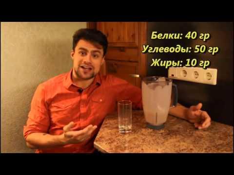 Как быстро набрать вес и поправиться мужчине. Пивные