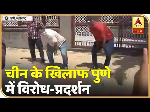Pune: ब्राह्मण महासंघ के सदस्यों ने China के खिलाफ जताया विरोध, चाईनीज सामानों के बहिष्कार की अपील
