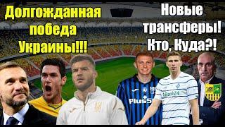 Суркис согласился продать защитника! Яремчука продадут за 30 млн! Коваленко уходит в другой клуб!