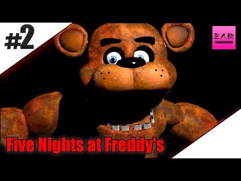 #2【生放送】ドンピシャ,鉄塔のFive Nights at Freddy's【三人称】END