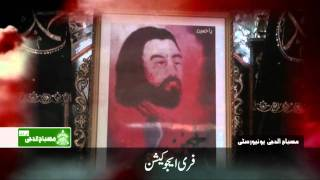 Repeat youtube video Hidden truth about Imam Hussain A.S (Exclusive Report)