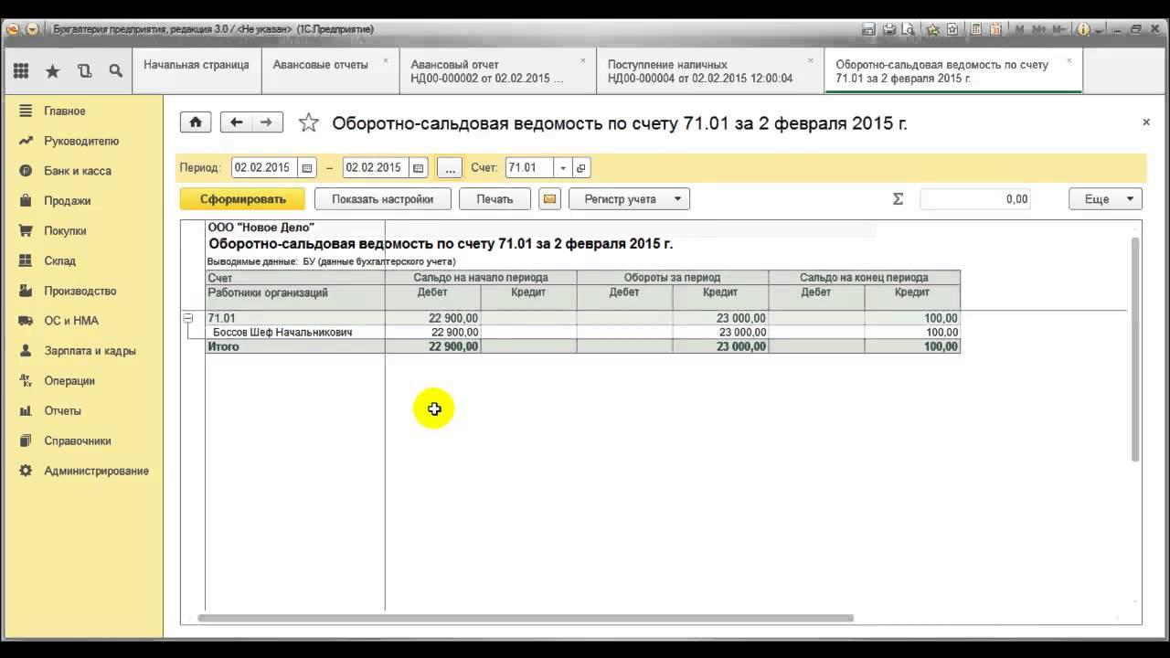 Отчет в бухгалтерии черная и белая оптимизация налогов 2019 3500 налоговых схем