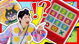 おかあさんといっしょ おもちゃ かぞえてんぐパネルとアンパンマン おやつ 4・5月号 付録 part1 NHK Anpanman Toy Animation