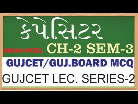 GUJCET LEC. SERIES-2 (CH-2 SEM-3 કેપેસિટર )