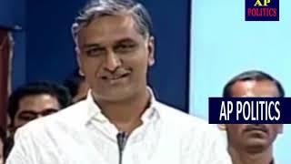 Harish Rao Speech At Mission Kakatiya Media Awards 2017 AP Politics