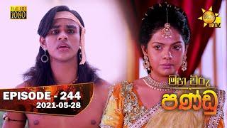 Maha Viru Pandu | Episode 244 | 2021-05-28 Thumbnail