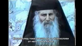 Старецът Яков Цаликис