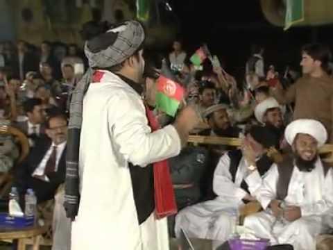Waheed Achakzai kabul song