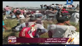 صباح دريم| مصرع 2 وإصابة 14 في حادث قطار العياط ..