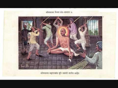 Shri Gajanan Vijay Granth Adhyay 7 - Part 1